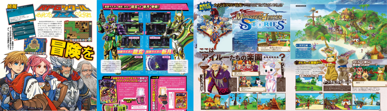 famitsu-scans-roundup-september-28-2016-feature