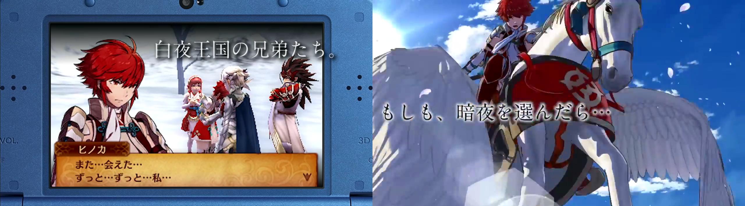 Hinoka, one of the Avatar's Hoshidan kin.