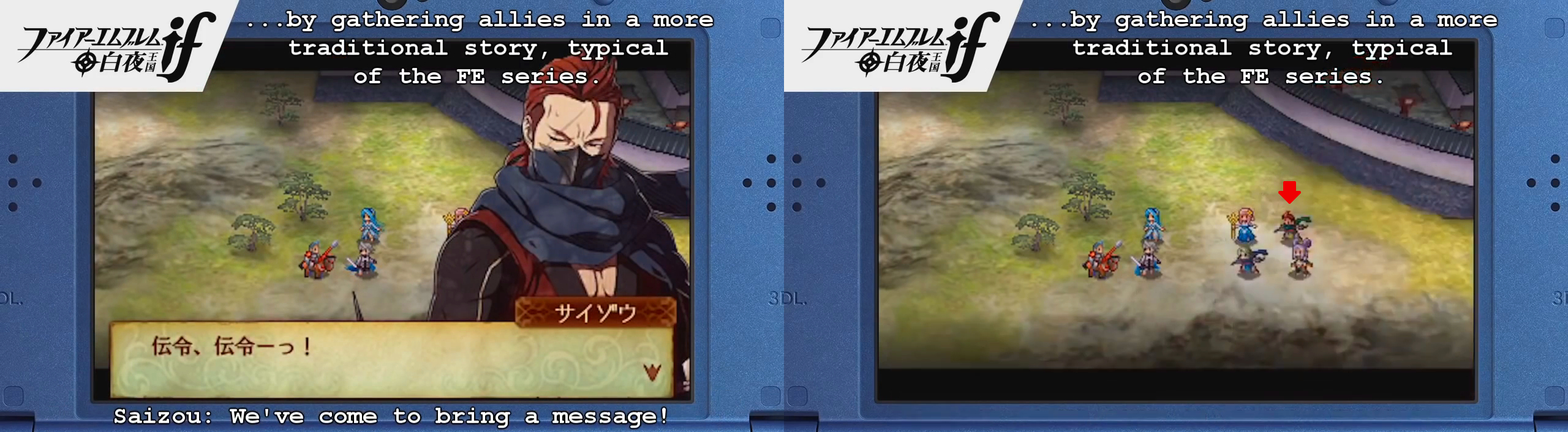 Saizou, the ninja accompanying Orochi.