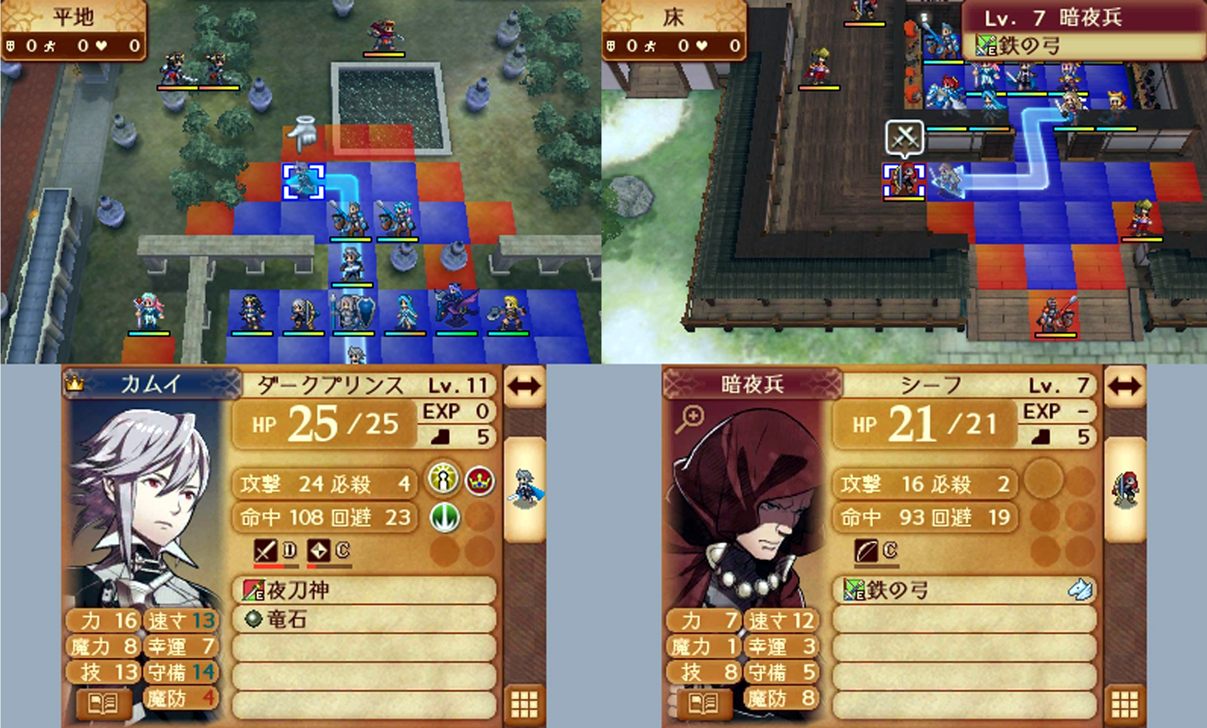 The character status screen while on the map.