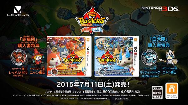 Yo-Kai Busters