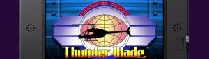 3D Thunder Blade feature