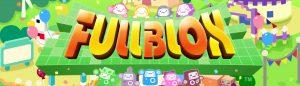 Fullblox featured