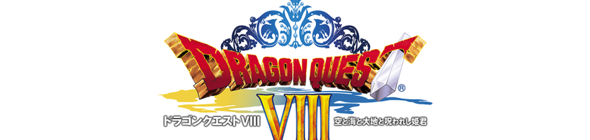 Dragon Quest feature