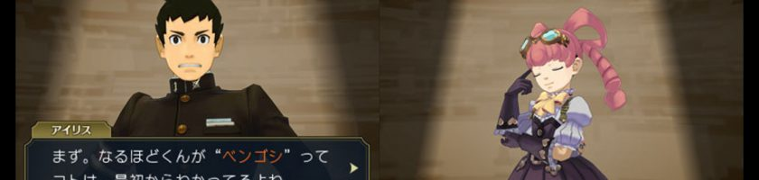 The Great Ace Attorney Screenshots June 27 Feature