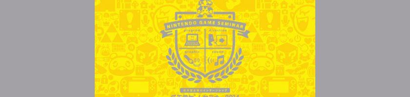 Nintendo Games Seminar 2014 June 24 Feature