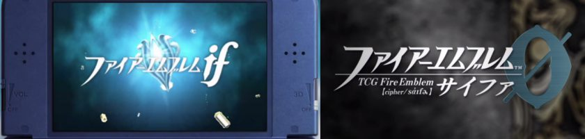 Fire Emblem Fates and Cipher June 24 Feature