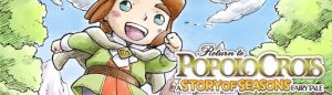 Return to PopoloCrois E3 2015 Trailer June 20 Feature