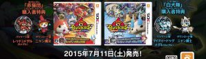 Yo-kai Watch Busters Commercials June 20 Feature
