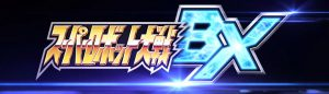Super Robot Wars BX June 20 Feature