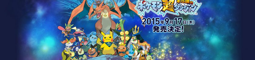 Pokémon Super Mystery Dungeon Screenshots June 15 Feature