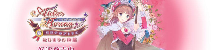 Atelier Rorona Plus June 8 Screenshots Feature
