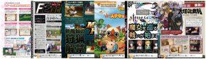 June 3 Famitsu Scans Feature