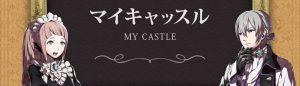 Fire Emblem If My Castle Video Feature