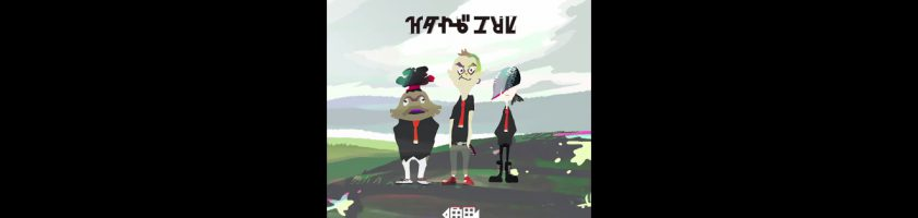 Splatoon July 28 Feature