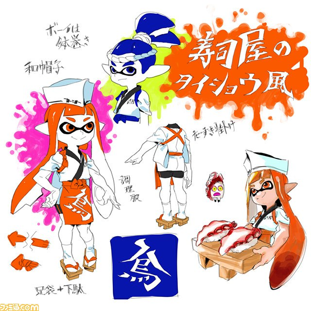 splatoon-overall-winner