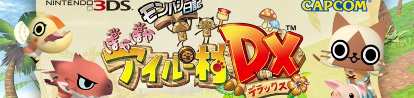 Monster Hunter Diary July 24 Feature