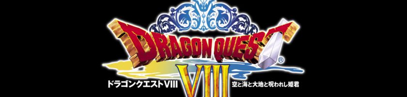Dragon Quest VIII July 19 Feature