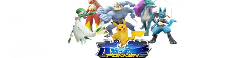 Pokken Tournament July 15 Feature