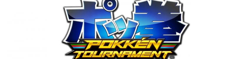 Pokkén Tournament July 9 Feature