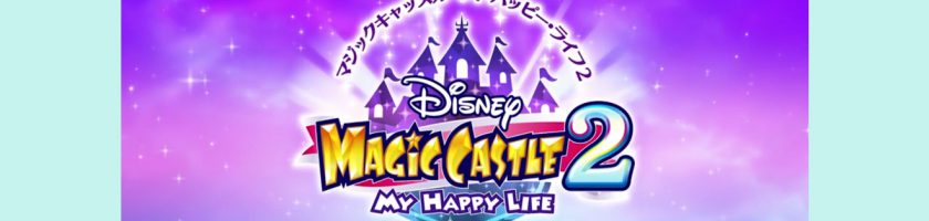 Disney Magical World 2 July 7 Feature
