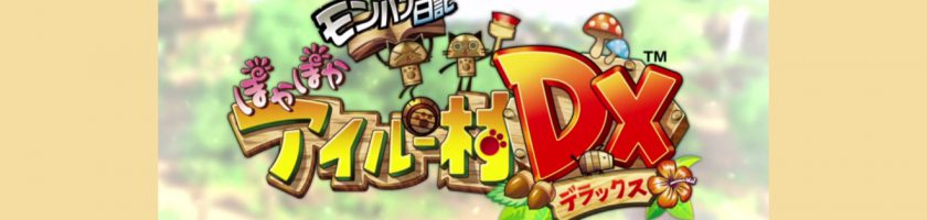 Monster Hunter Diary July 3 Feature