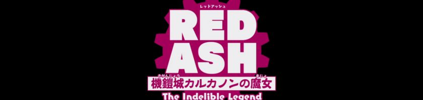 Red Ash Announcement July 3 Feature