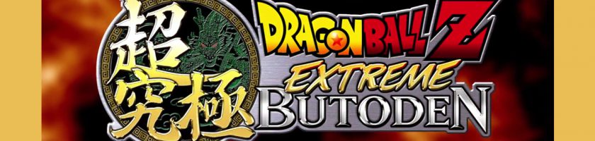Dragon Ball Z Extreme Butoden July 3 Feature