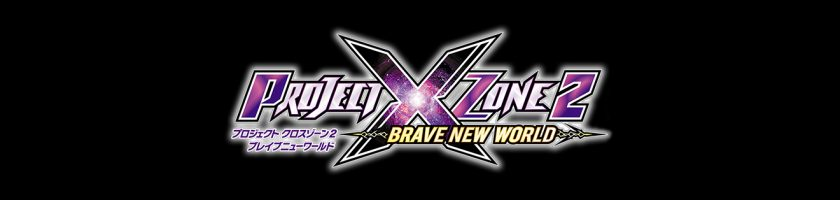 Project X Zone 2 July 1 Feature