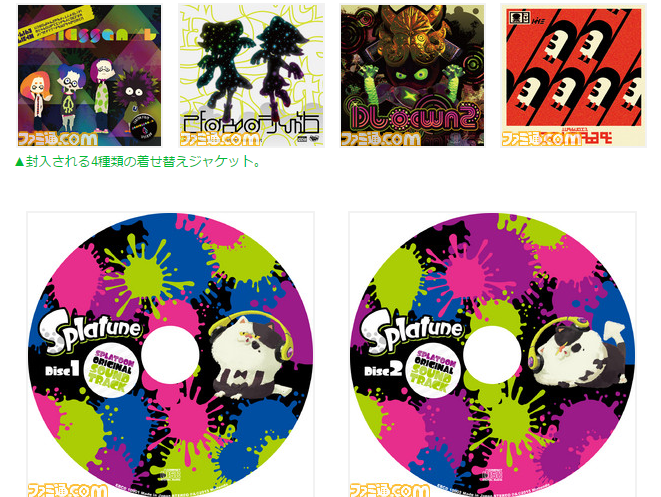 splatune-splatoon-official-game-soundtrack-ost