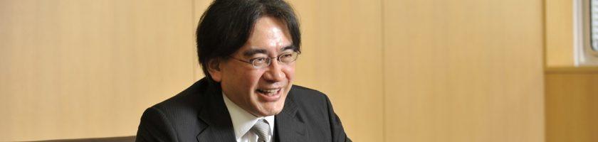 Satoru Iwata Interview August 16 Feature
