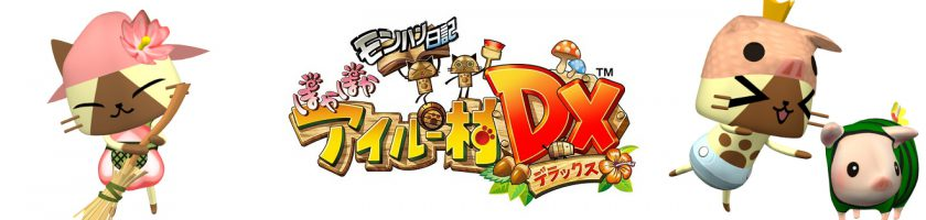 Monster Hunter Diary August 13 Feature
