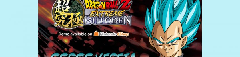 Dragon Ball Z Extreme Butoden August 13 Feature