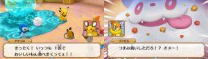 Pokémon Super Mystery Dungeon August 12 Feature