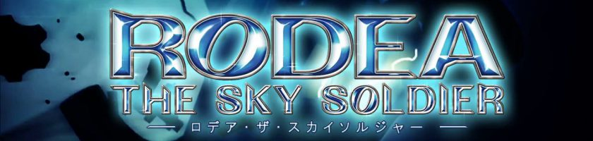 Rodea The Sky Soldier August 12 Feature