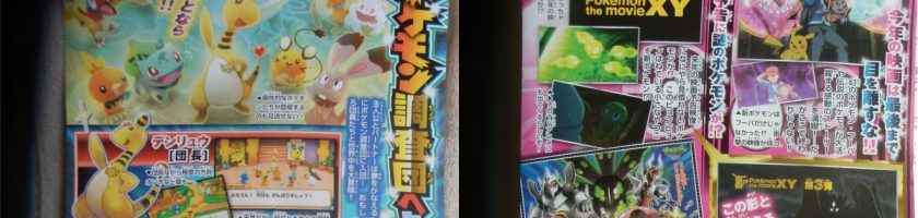 Pokémon CoroCoro Scans August 11 Feature