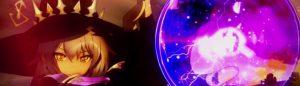 Stella Glow August 11 Feature