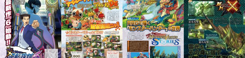 Famitsu Scans Roundup September 3 Feature