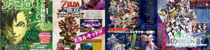 Famitsu Scans Roundup October 8 Feature