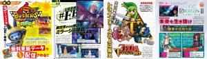Famitsu Scans Roundup October 22 Feature