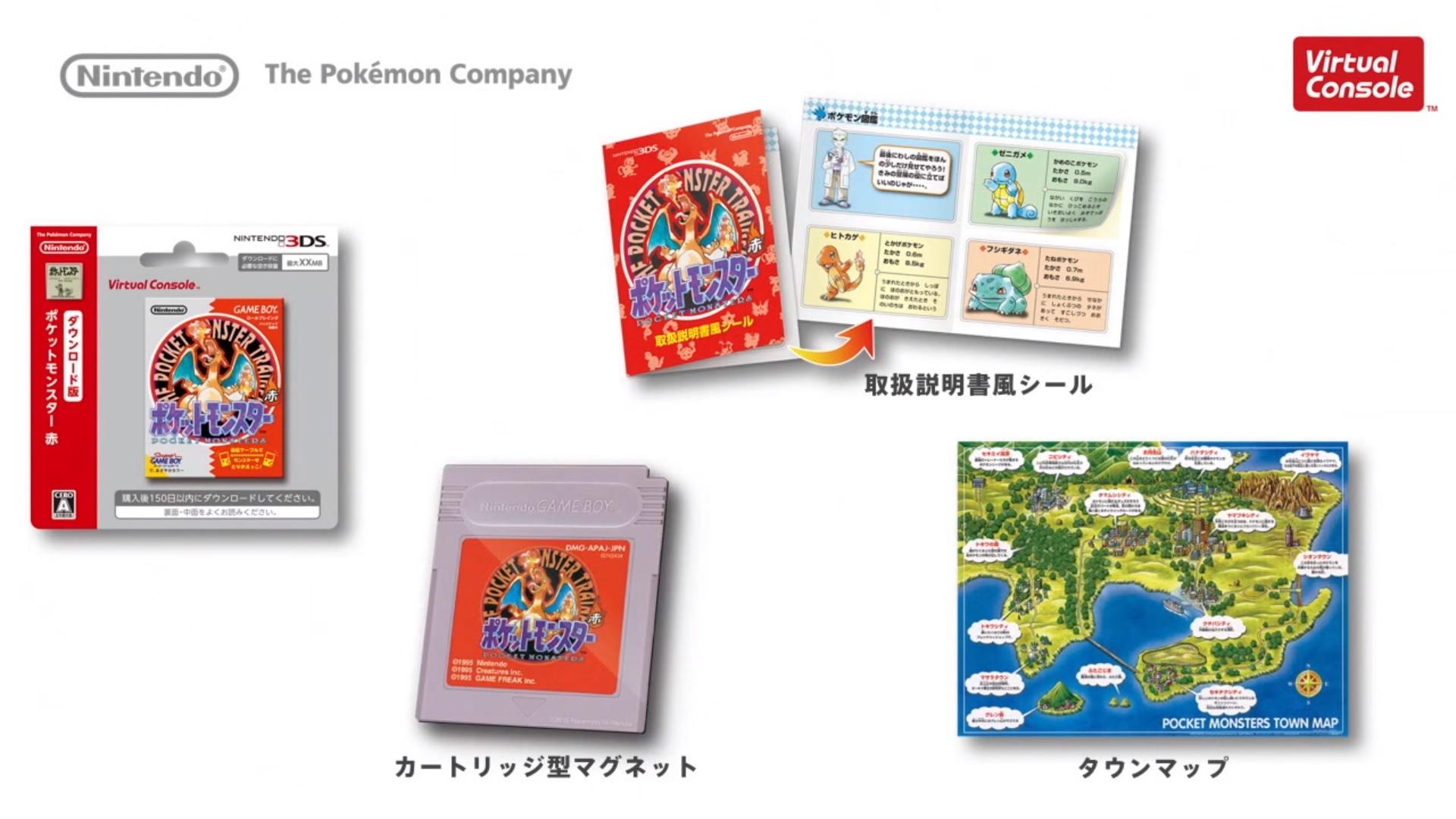 Pokémon VC Retail Package Contents