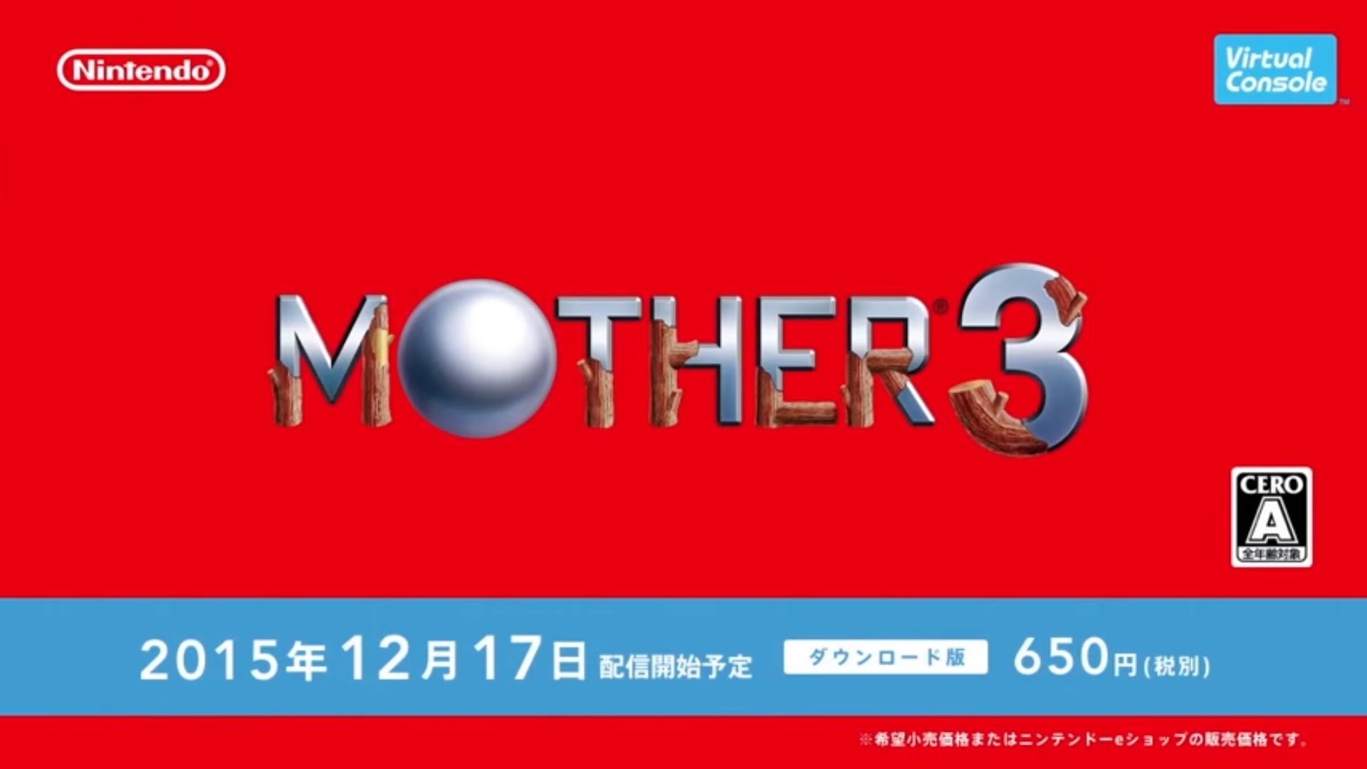 Mother 3 VC JP
