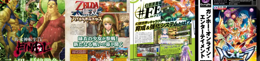 Famitsu Scans Roundup November 19th 2015 Feature