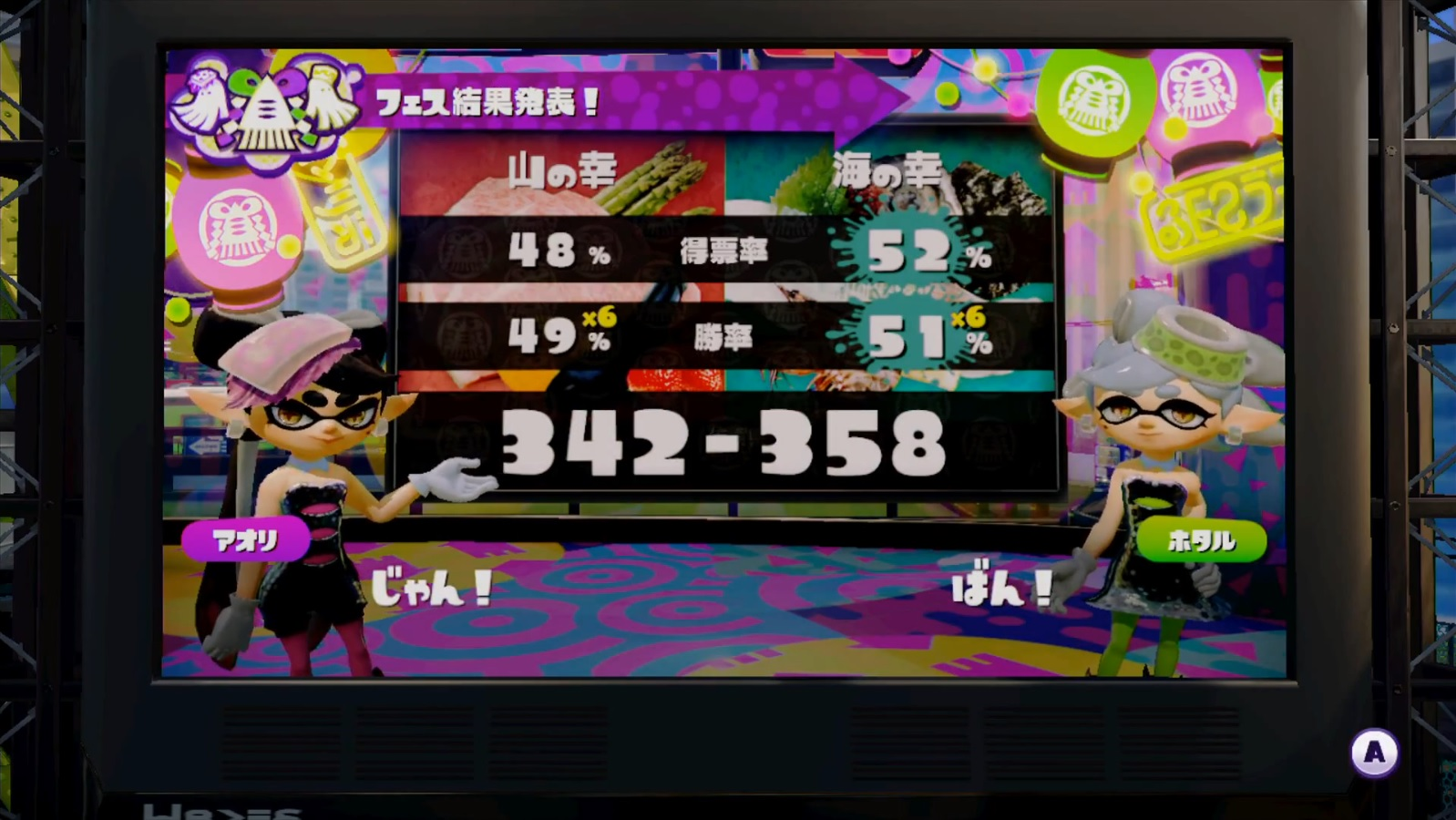 splatoon-splatfest-8-results-jp
