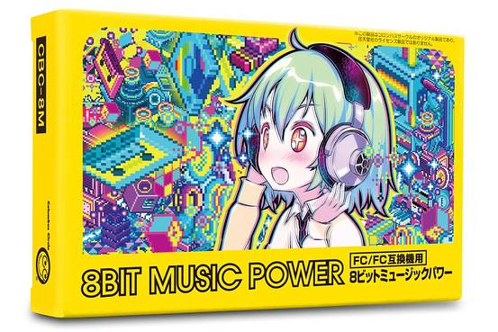 8-bit-music-power