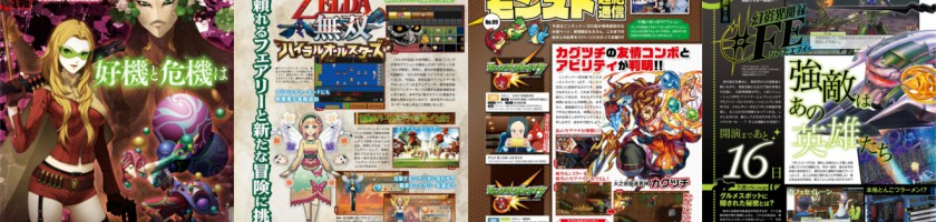 Famitsu Scans Roundup December 10 2015 Feature