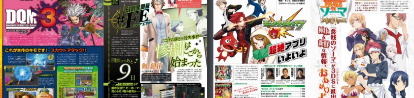 Famitsu Scans Roundup December 17 2015 Feature