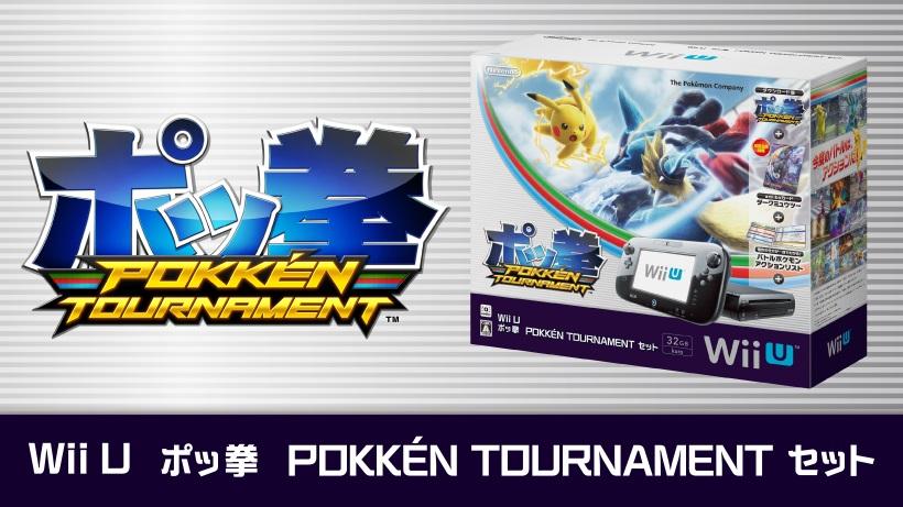 pokken-tournament-bundle