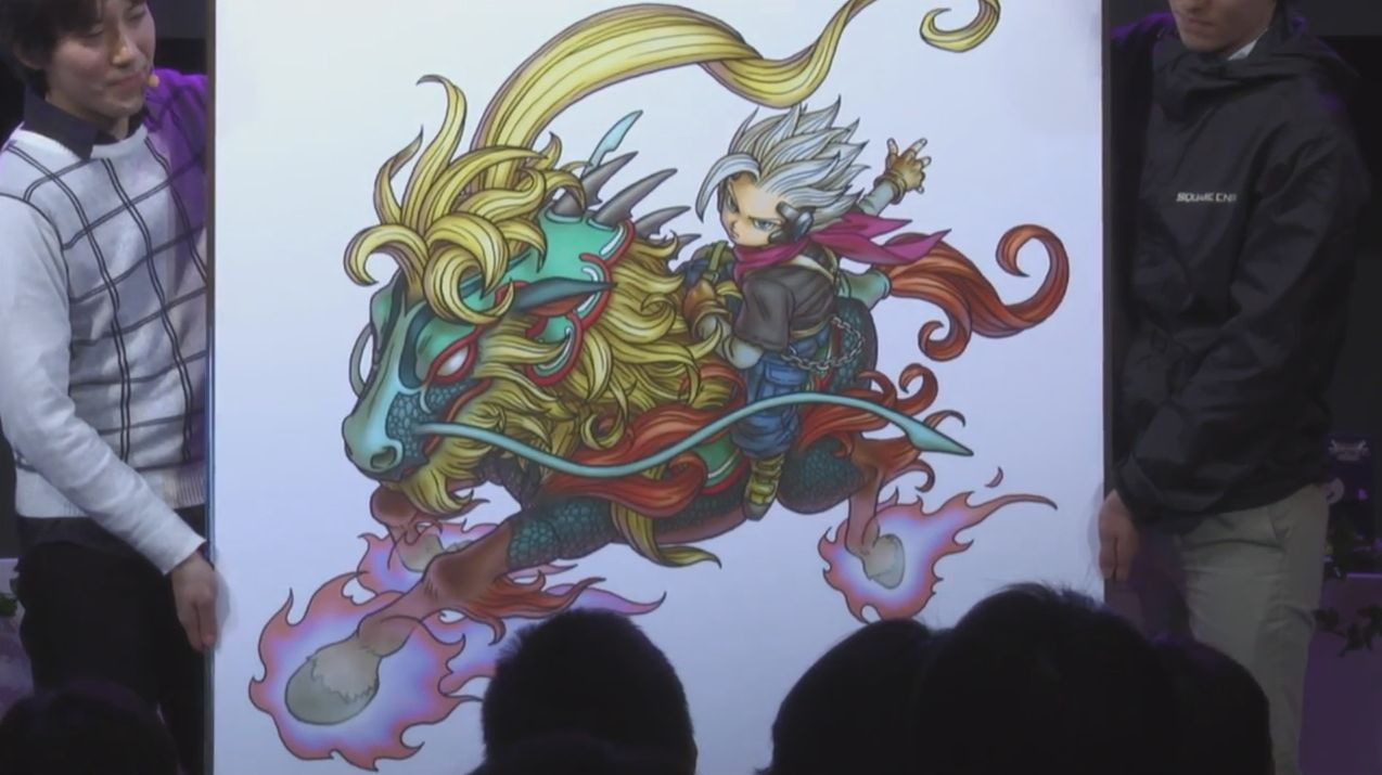 dragon-quest-monsters-joker-3-boxart-image