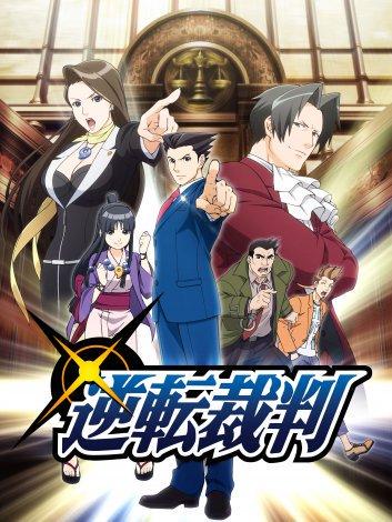ace-attorney-anime-1